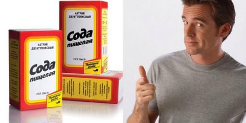 Пищевая сода для увеличения мужского органа