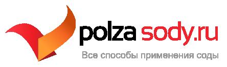 polzasody.ru